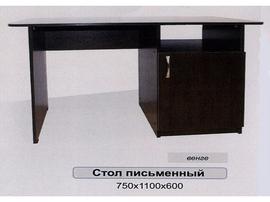 """Стол письменный """"Комильфо 2"""""""