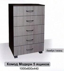 """Комод """"Модерн"""""""