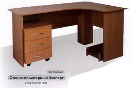 """Стол компьютерный """"Эксперт"""""""