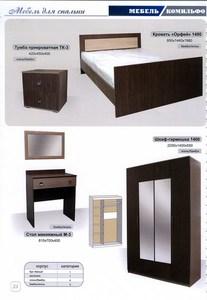 Кровать Орфей 1400