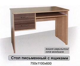 """Стол письменный """"Комильфо"""""""